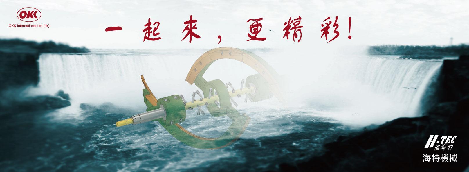 福建省南安市海特机械有限公司